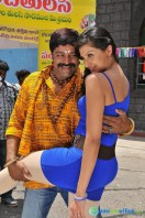 Real Star Movie Gallery (5)