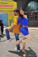 Real Star Movie Gallery (6)
