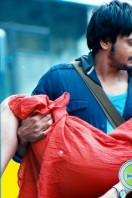 Romeo Movie Latest Stills (11)