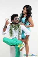 Thiruttu VCD Movie Stills (15)