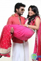 Thiruttu VCD Movie Stills (35)