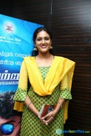 Devadarshini at Murugatrupadai Audio Launch