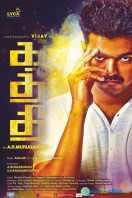 Kaththi New Designs (1)