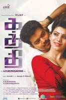 Kaththi New Designs (2)