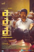Kaththi New Designs (3)