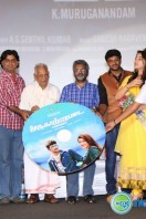 Murugatrupadai Audio Launch (30)