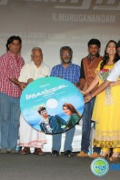 Murugatrupadai Audio Launch (31)