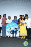 Murugatrupadai Audio Launch Stills