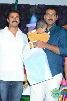 Ajay Son Birthday Stills (19)