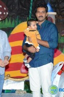 Ajay Son Birthday Stills (20)