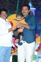 Ajay Son Birthday Stills (21)