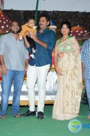 Ajay Son Birthday Stills (27)