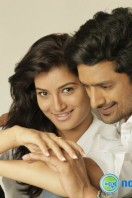 Love States Telugu Film Stills