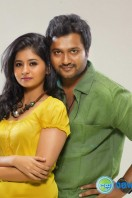 Urumeen Movie Photos