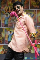 Bullet Basya Movie Photos (6)