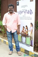 Papanasam Movie Press Meet (1)