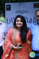 Papanasam Movie Press Meet (11)