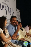Papanasam Movie Press Meet (27)