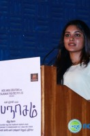 Papanasam Movie Press Meet (30)