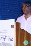 Papanasam Movie Press Meet (37)