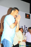 Papanasam Movie Press Meet (42)