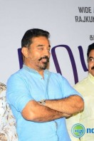Papanasam Movie Press Meet (47)