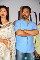 Papanasam Movie Press Meet (48)