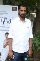 Papanasam Movie Press Meet (5)