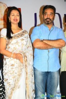 Papanasam Movie Press Meet (50)