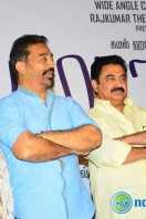 Papanasam Movie Press Meet (51)