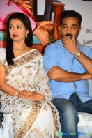 Papanasam Movie Press Meet (53)