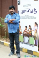 Papanasam Movie Press Meet (6)
