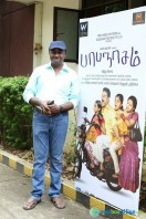 Papanasam Movie Press Meet (8)