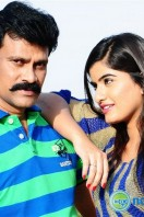Rudra IPS Movie Gallery