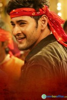 Srimanthudu Latest Gallery (4)