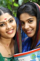 Sukhamayirikkatte Photos