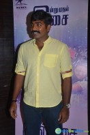 Vijay Sethupathi at Mellisai Audio Launch (2)