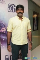 Vijay Sethupathi at Mellisai Audio Launch (7)