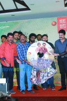 Akashvani audio launch images (1)