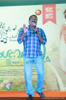 Akashvani audio launch images (103)