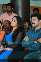 Akashvani audio launch images (16)