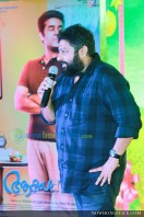 Akashvani audio launch images (22)