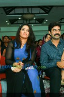 Akashvani audio launch images (23)