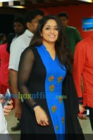 Akashvani audio launch images (46)