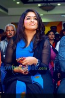 Akashvani audio launch images (52)