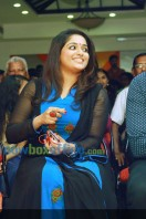 Akashvani audio launch images (58)