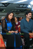 Akashvani audio launch images (6)