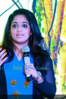 Akashvani audio launch images (68)
