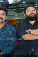 Akashvani audio launch images (7)