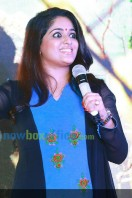 Akashvani audio launch images (72)